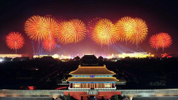 Выходные дни в Китае 2019