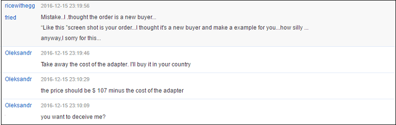 Выигранный спор и попытка возврата денег продавцу