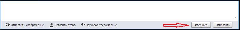 Как написать в службу поддержки Алиэкспресс на русском
