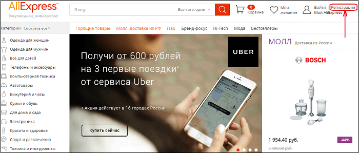 Aliexpress на русском языке доставка в беларусь