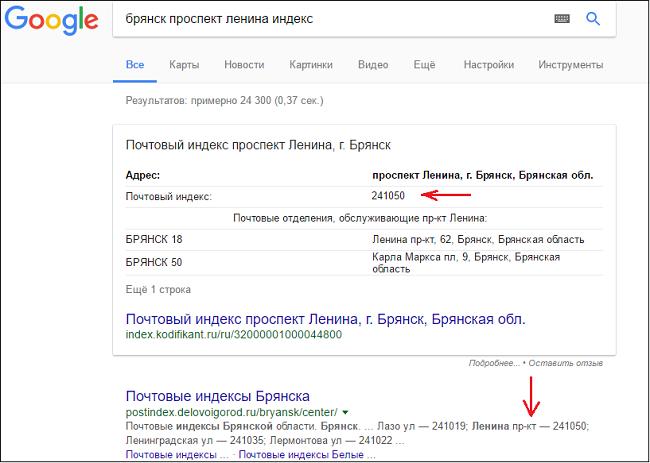 Как правильно заполнить адрес на Алиэкспресс в России