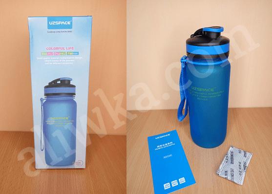 спортивная бутылка упаковка