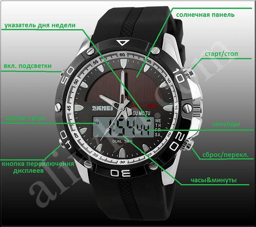 skmei часы инструкция на русском