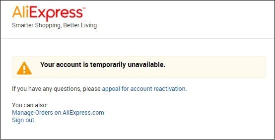 алиэкспресс временно заблокировал аккаунт