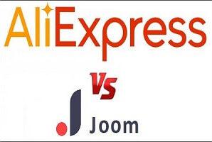 Joom или Алиэкспресс – что лучше и где заказывать?