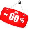 скидка до 60 процентов