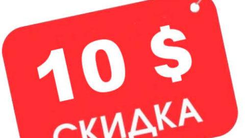 Получи скидку $10 на смартфоны UMIDIGI