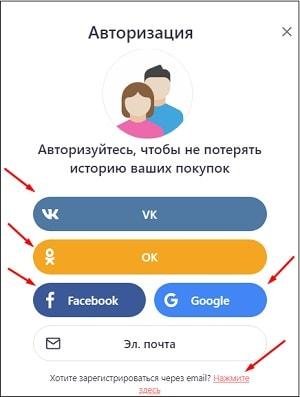 регистрация в джум через соцсети