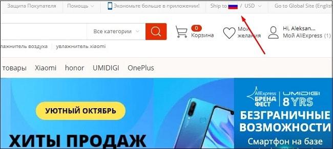 как перевести на алиэкспресс доллары в рубли