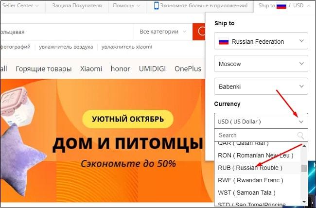 меняем доллары на рубли
