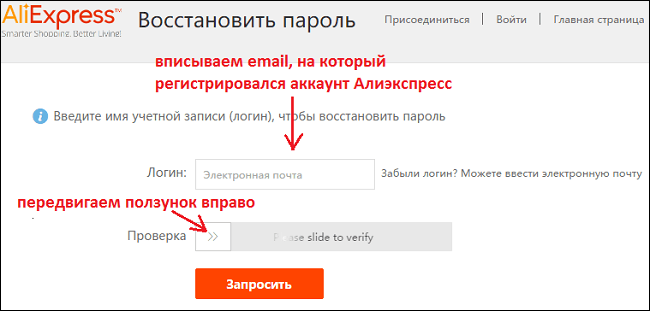 Как сделать электронный пароль